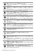 ユーザーズマニュアル - バッファロー - Page 4