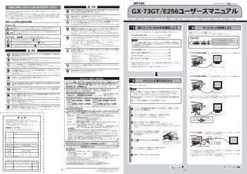 manual katalog gx 160
