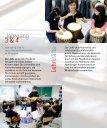 JeKi Hamburg - Landesinstitut für Lehrerbildung und ... - Seite 4