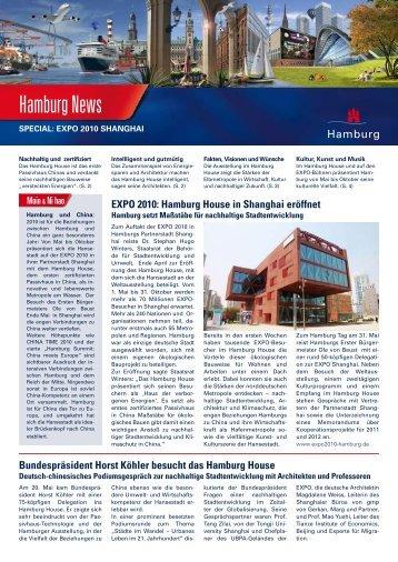 Hamburg News Special: EXPO 2010 Shanghai