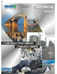 India - Mahratta Chamber Of Commerce Industries & Agriculture Pune