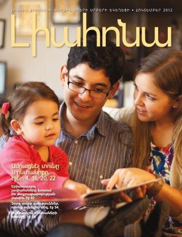 Ամրացնել տունը և ընտանիքը, էջեր 4, 16, 20, 22 - The Church of ...