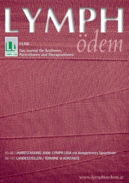 LYMPHödem Nr. 1 2008