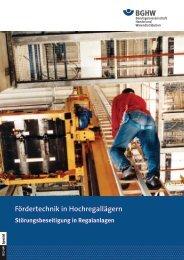 Spezial 5: Fördertechnik in Hochregallägern - Störungsbeseitigung ...