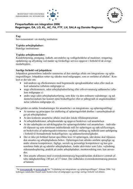 Fag: Serviceassistent i en statslig institution Typiske ... - Ny i Danmark