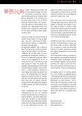 dig påfugle i maven - Tivoli - Page 4