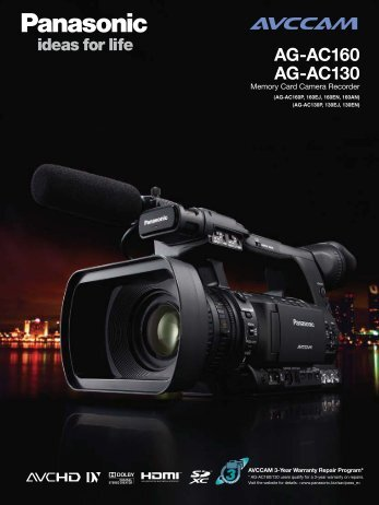 AG-AC160 AG-AC130
