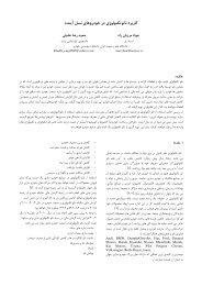 Page 1 @ > > @ > > > > @ > > > < > khalili_eng2000@yahoo.com ...