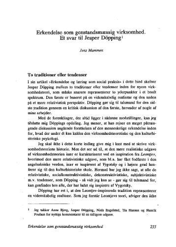 Y - Niels Engelsted
