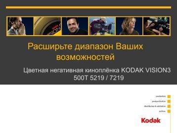 Vision3 5219 - Kodak