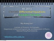 EE 2015 (Partial) Differential Equations and Complex Variables