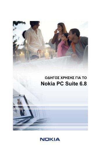 user s guide for nokia pc suite 6 8 rh yumpu com nokia pc suite user guide nokia pc suite manual pdf