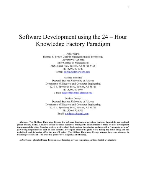 Software Development using the 24 – Hour Knowledge Factory