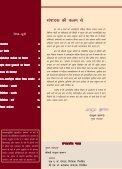 Hindi - Nipccd - Page 2
