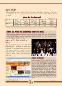 Hindi - Nipccd - Page 3