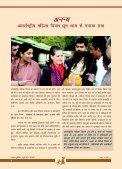Hindi - Nipccd - Page 4