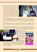 Hindi - Nipccd - Page 5