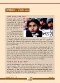 Hindi - Nipccd - Page 6