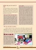 Hindi - Nipccd - Page 7