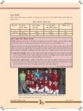 Samaprk Hindi Jan - March 08.pmd - Nipccd - Page 3