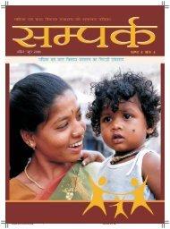 sampark april-june 08 Hindi.pmd - Nipccd