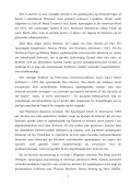 Manus-korrektur-2009 - VBN - Page 3