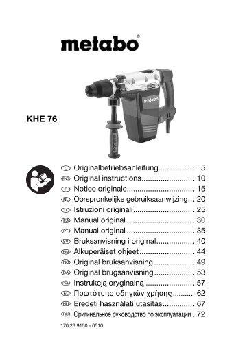 Heidelberg qmdi service Manual