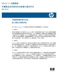 Solutions Brief Title – 18pt - HP