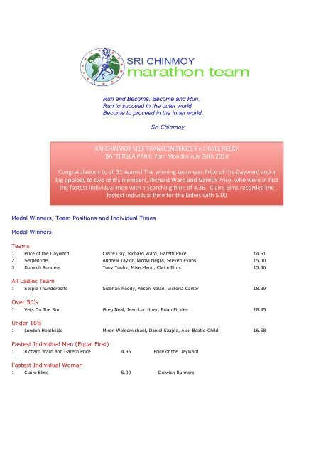 Self Transcendence Relay - Sri Chinmoy Athletic Club UK