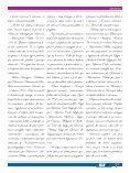 MAPinfo - Ministria e Administratës Publike - Fillimi - Page 5
