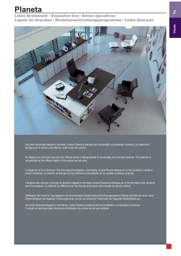 Planeta - Cube Office