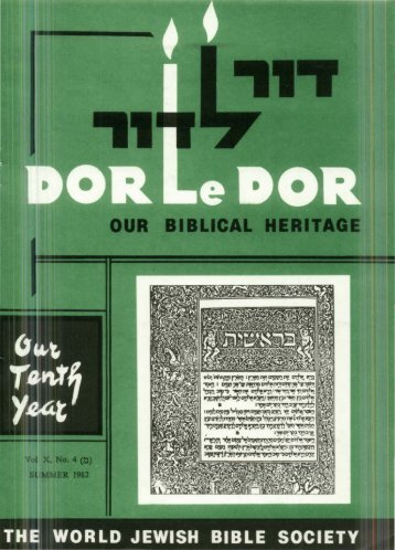 DOR.le DOR - Jewish Bible Quarterly