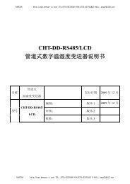 管道式温湿度变送器CHT-DD-RS485-LCD规格书 - Sensor-ic.com