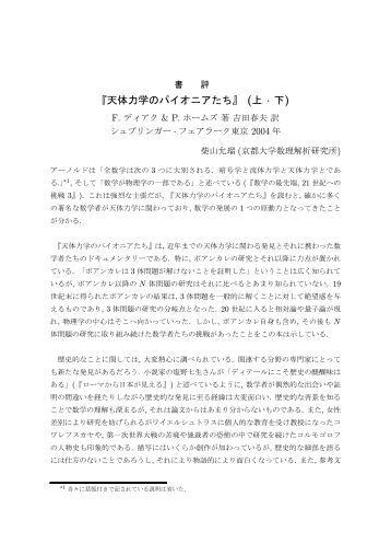 小野薫氏の井上賞受賞に寄せて -...