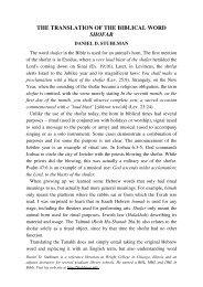 the translation of the biblical word shofar - Jewish Bible Quarterly