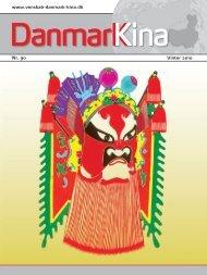 Danmark, Kina, Tibet - Venskabsforbundet Danmark-Kina