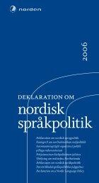 Deklarasjon om nordisk språkpolitikk