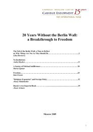 20 Years Without the Berlin Wall: a Breakthrough to Freedom