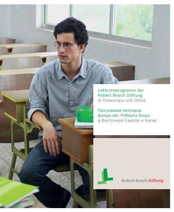 Lektorenprogramm der Robert Bosch Stiftung in Osteuropa und China