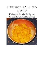 Kabocha & Maple Syrup - The Geriatric Gourmet