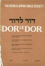 איכה כלב משירי שזר - Jewish Bible Quarterly