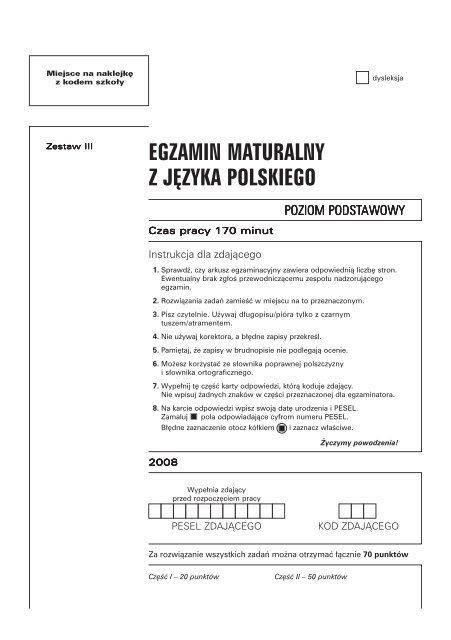Polski 2008 Przykładowa Ark 7 Matura 2010