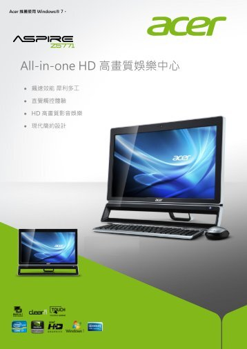 Aspire Z5771 Product Sheet - Acer