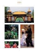 Årsrapport 2006/07 - Tivoli - Page 7