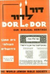 Foreward - Jewish Bible Quarterly