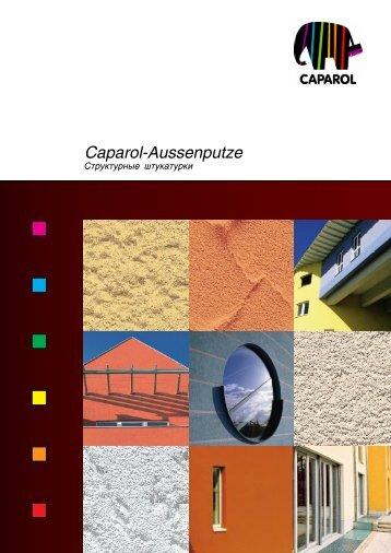 Структурные фасадные штукатурки.pdf - от Caparol