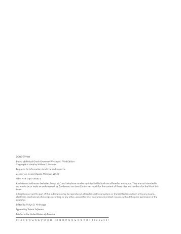 Preview - Textbook Plus - Zondervan