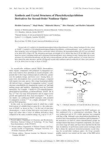 Morpholine synthesis pdf viewer – Papers Provider