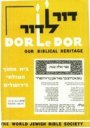 Psalm 23: A Pattern Poem - Jewish Bible Quarterly