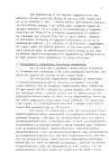 Dansk økonomi, september 1963 - De Økonomiske Råd - Page 6